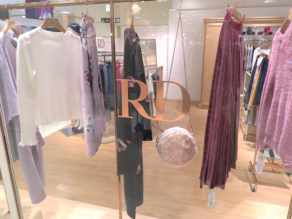 RD マルイシティ横浜店