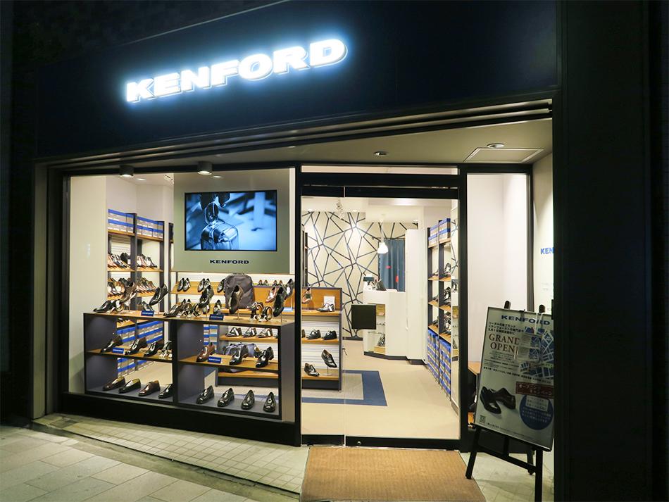 KENFORD 神田淡路町店